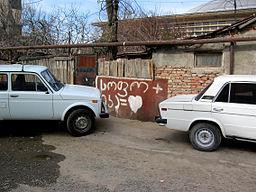 Car_paint_scheme