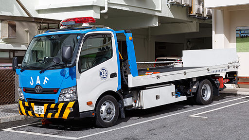 Naha_Okinawa_Japan_JAF-Towing-car-01