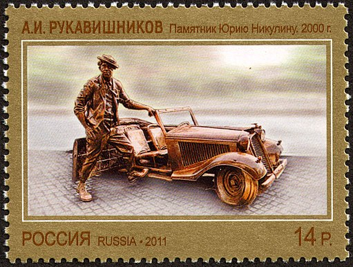 Stamp_of_Russia_2011_No_1515