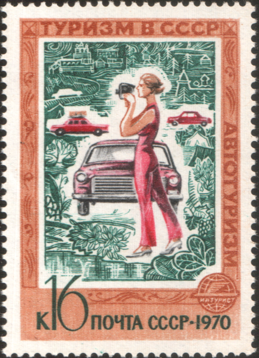 The_Soviet_Union_1970_CPA_3942_stamp_(Automobile_Tourism._Automobiles_and_Woman_Photographer)