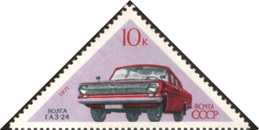 The_Soviet_Union_1971_CPA_4002_stamp_(Volga_GAZ-24_Automobile)