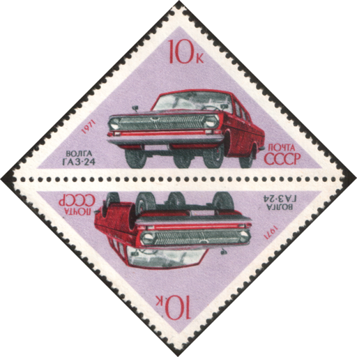 The_Soviet_Union_1971_CPA_4002_stamp_(Volga_GAZ-24_Automobile)_tete-beche